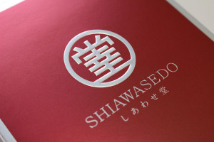 Shiawasedo photo 8